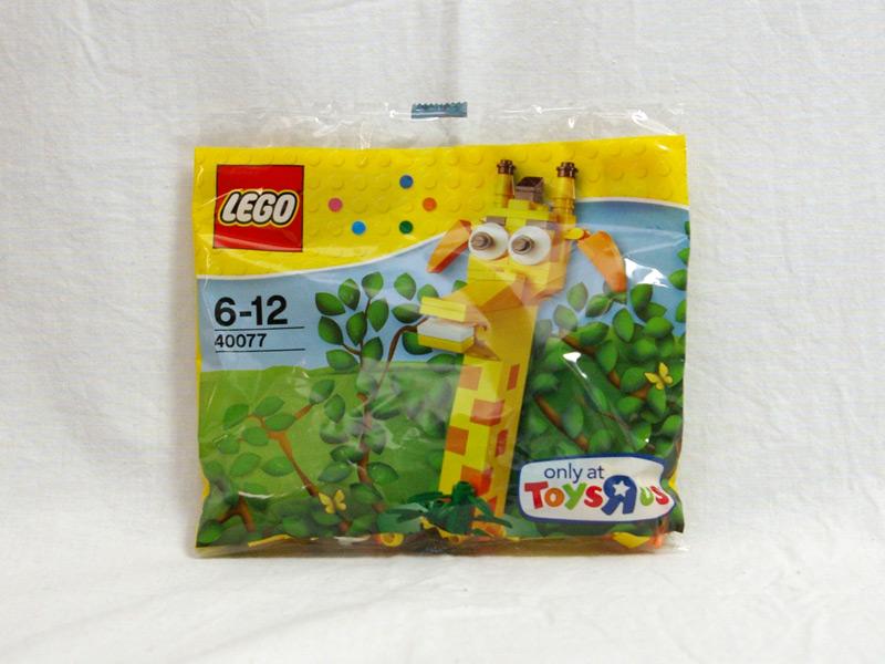 #40077 レゴ ジェフリー