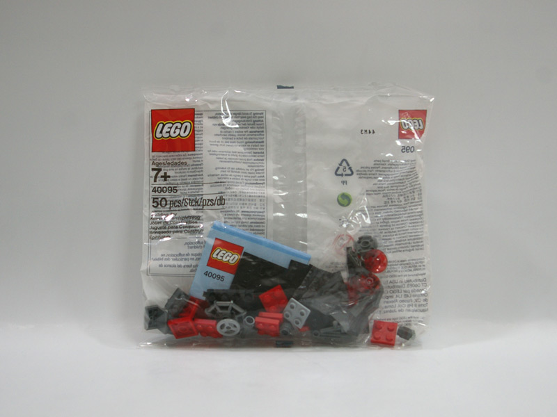 #40095 レゴ マイクロ・マネージャー
