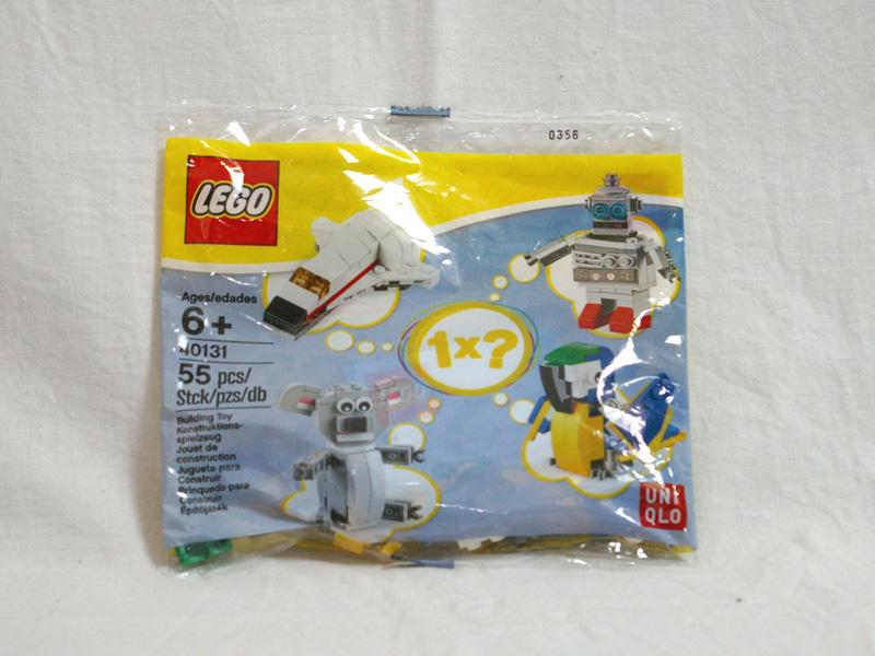 #40131 レゴ オウム