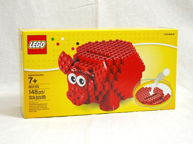 #40155 レゴ ブタの貯金箱