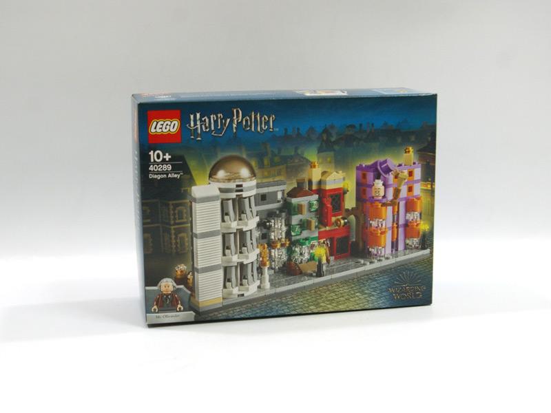 #40289 レゴ ミニダイアゴン横丁