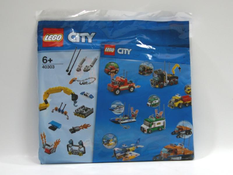 #40303 レゴ 乗り物アクセサリーアドオンパック