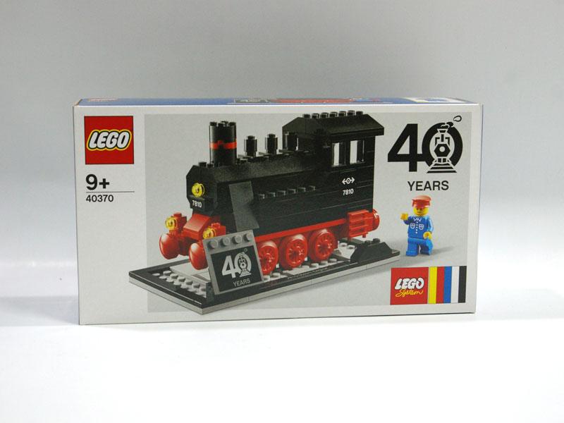 #40370 レゴ 蒸気機関車