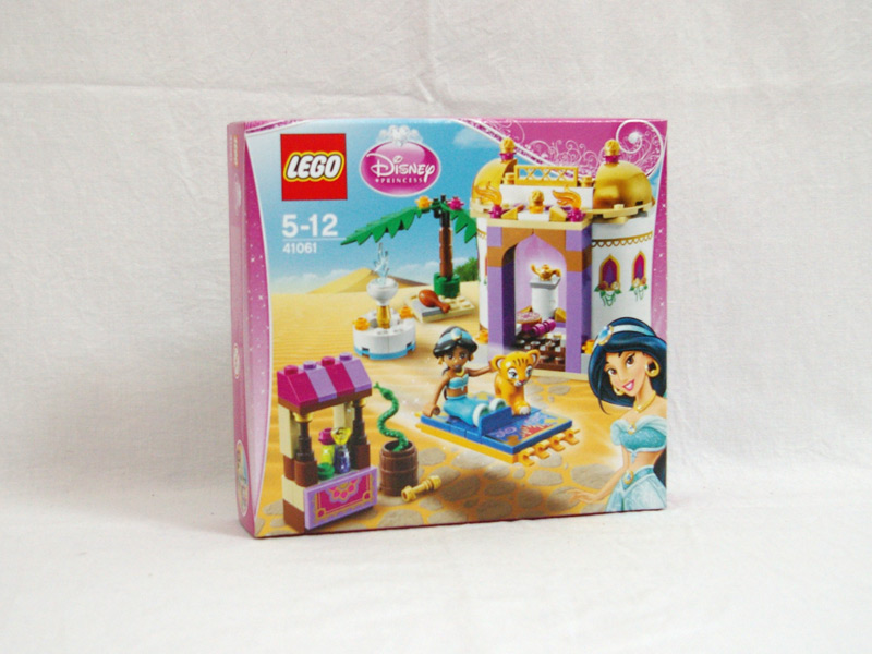 #41061 レゴ ジャスミンのエキゾチックパレス