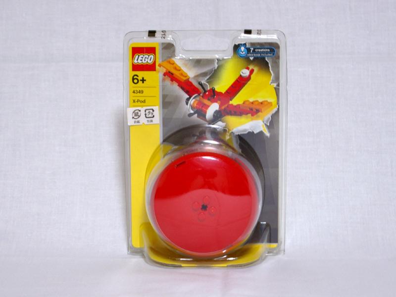 #4349 レゴ 生き物ポッド