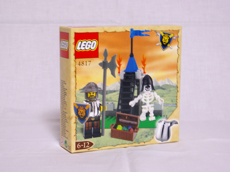 #4817 レゴ ナイトの牢屋