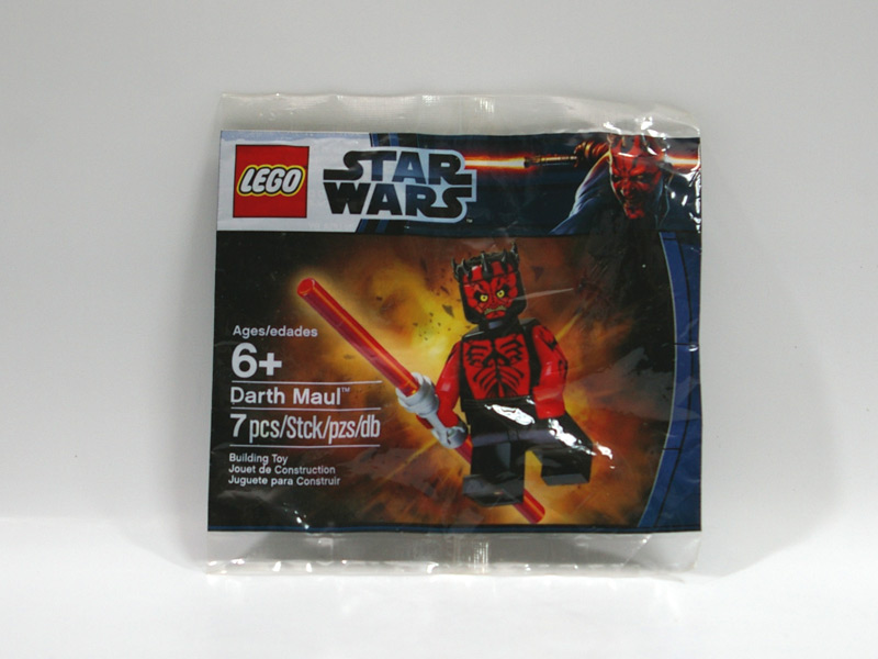 #5000062 レゴ ダース・モール