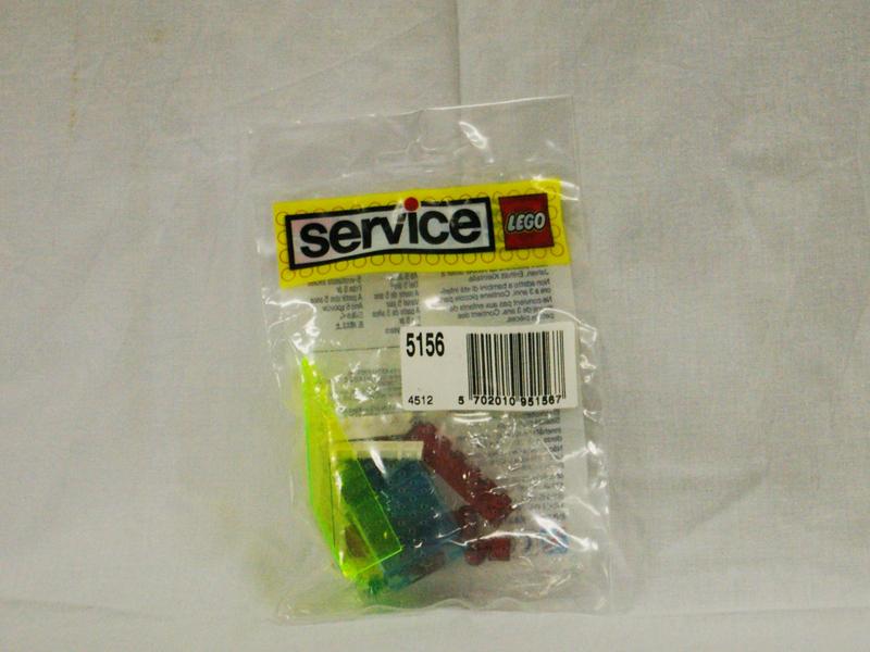 #5156 レゴ 透明部品セット