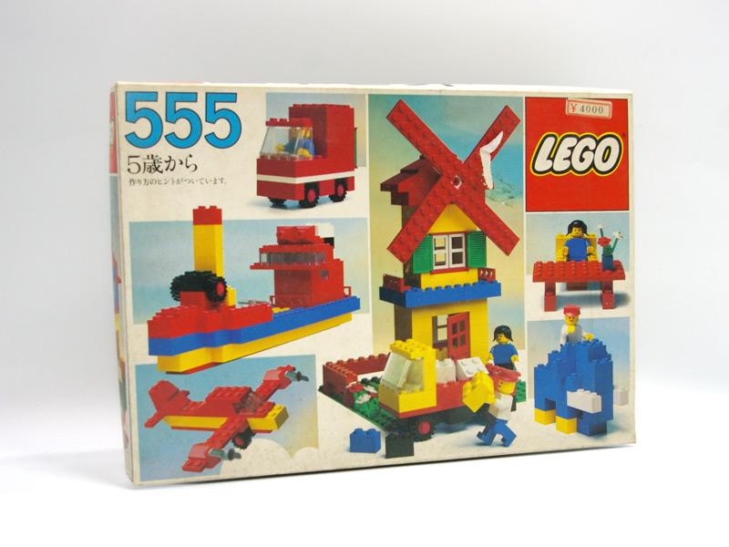 #555 レゴ 基本セット