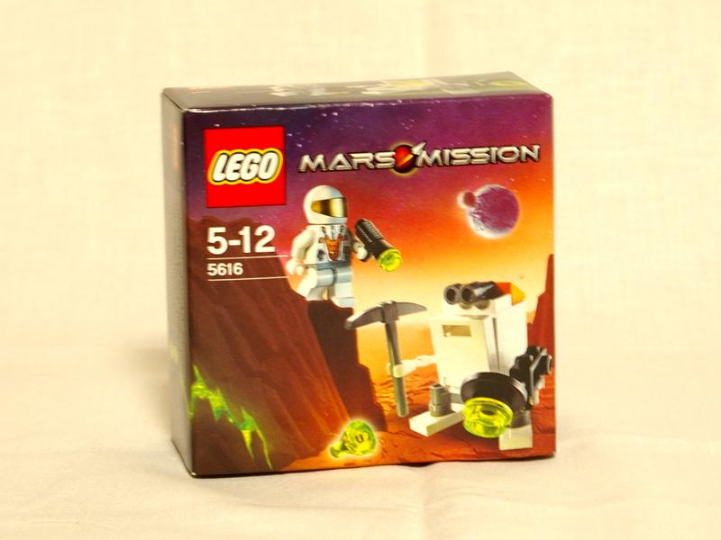 #5616 レゴ ミニロボット