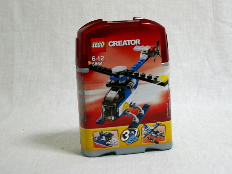 #5864 レゴ ミニヘリコプター