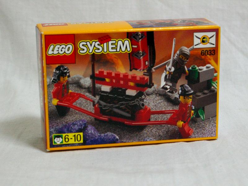 #6033 レゴ 黒ニンジャと宝物