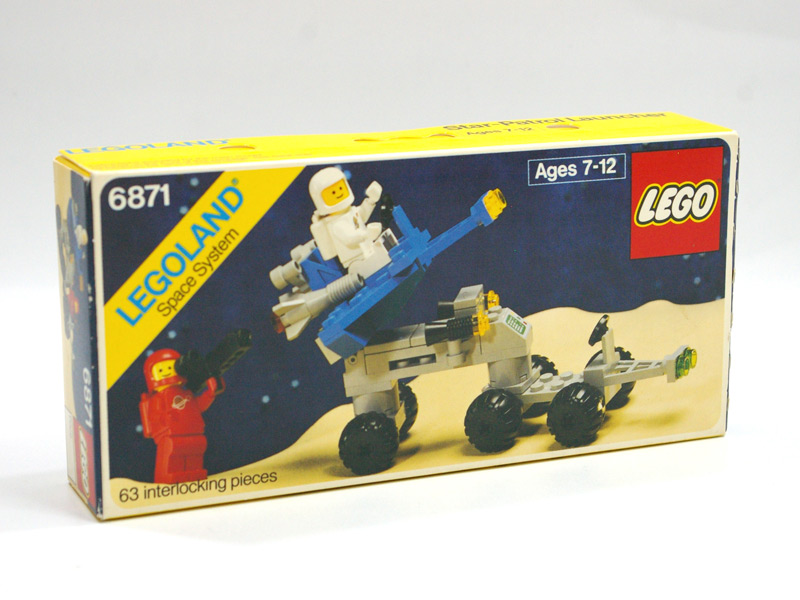 #6871 レゴ 深宇宙ランチャー