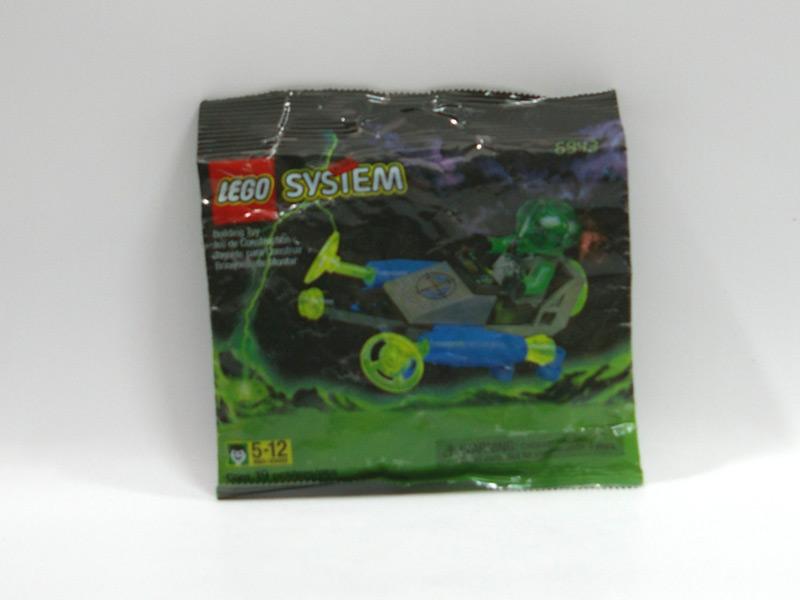 #6943 レゴ インセクトイドの小型宇宙船