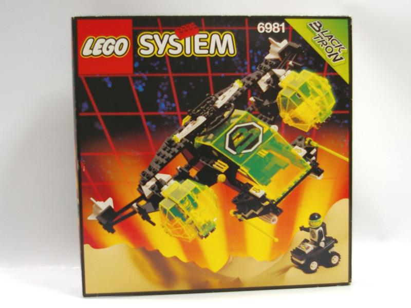 #6981 レゴ Wウィング