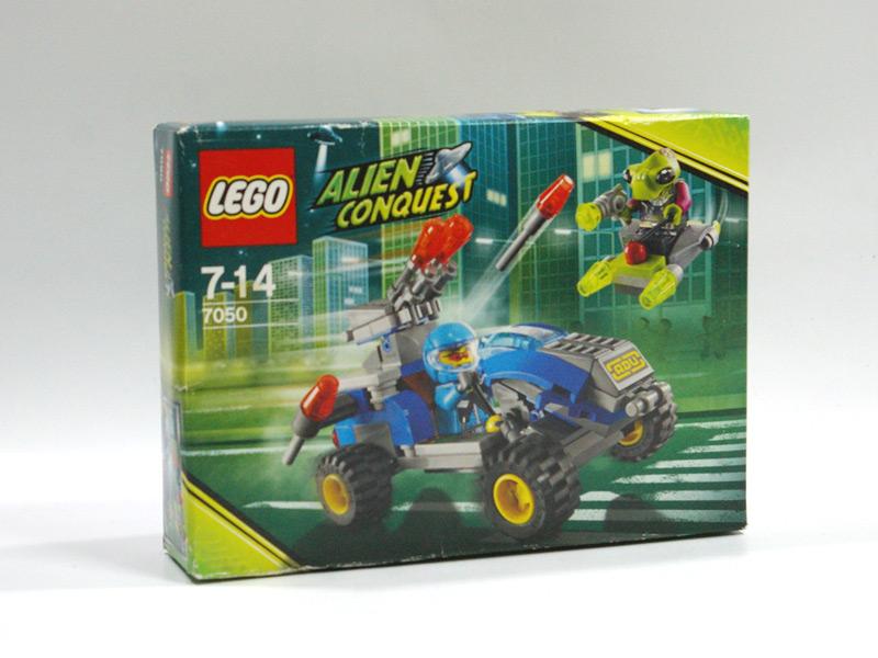 #7050 レゴ エイリアン・ディフェンダー