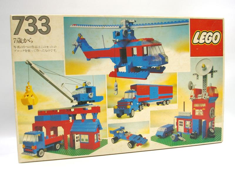 #733 レゴ 上級基本セット