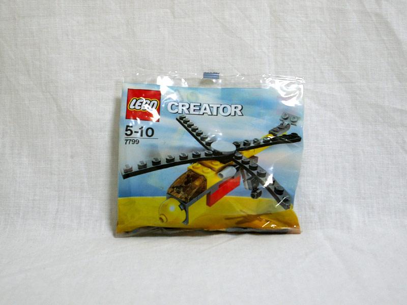 #7799 レゴ ミニカーゴヘリ