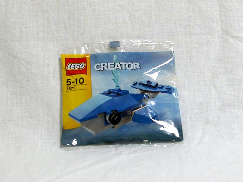 #7871 レゴ 鯨