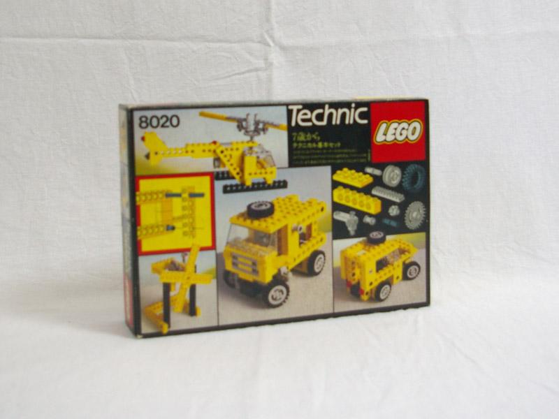 #8020 レゴ テクニカル基本セット