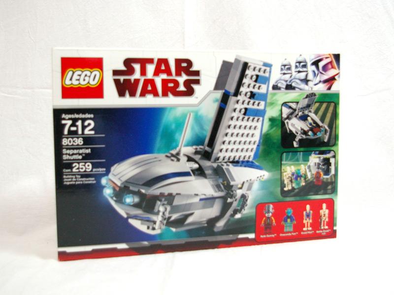 #8036 レゴ 分離主義勢力のシャトル