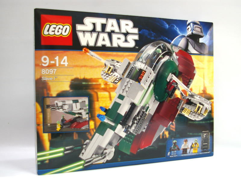 #8097 レゴ スレープI