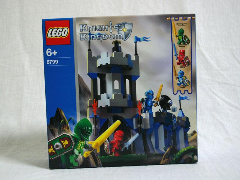 #8799 レゴ モルシア城の城壁