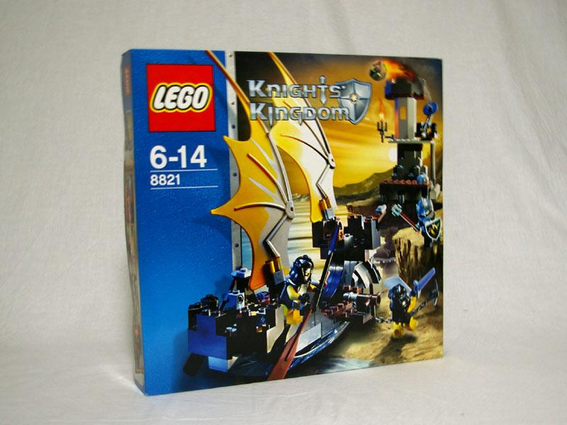 #8821 レゴ ロウグ騎士団の戦艦