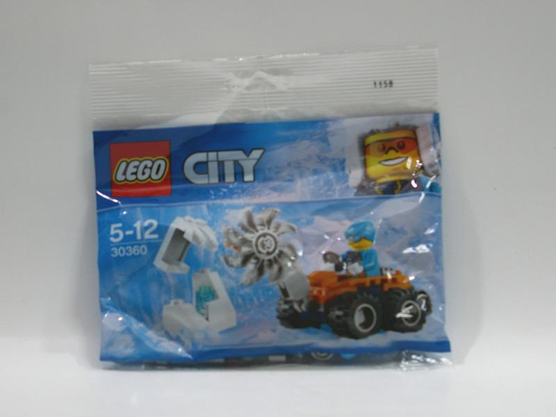 #30360 レゴ アークティック・ソー