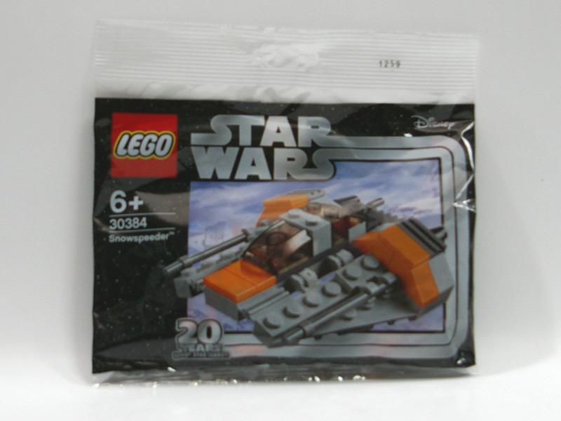 #30384 レゴ ミニスノースピーダー
