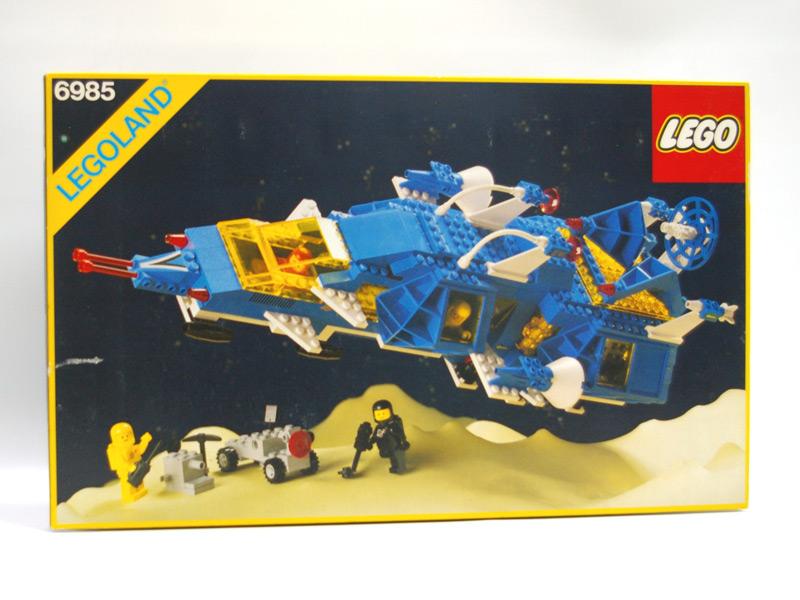 #6985 レゴ 新宇宙指令船