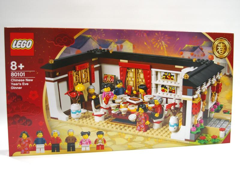 #80101 レゴ 旧正月の大晦日のごちそう