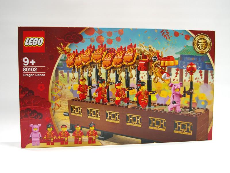 #80102 レゴ 龍舞